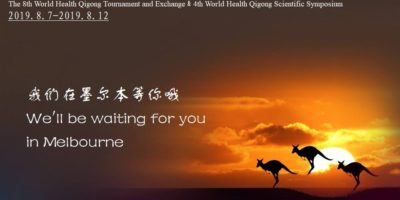 8. World Health Qigong Turnier in Melbourne – Australien!